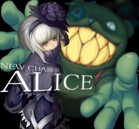 s4_alice