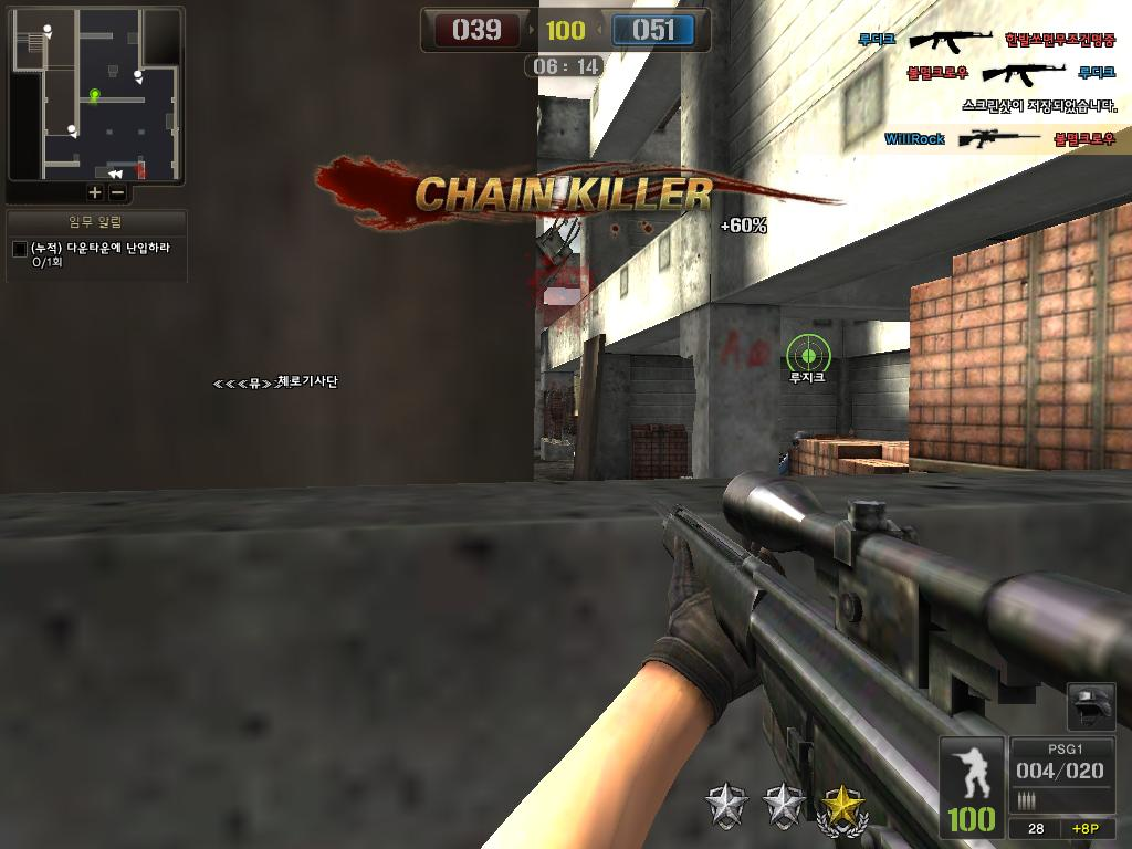 Point Blank Juego multijugador online