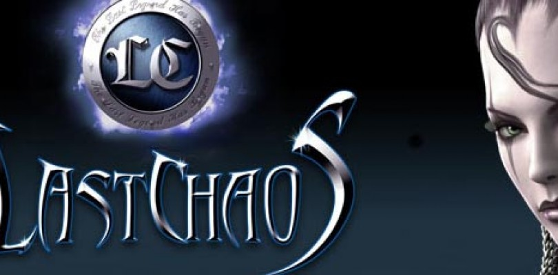 Nueva actualización de Last Chaos