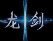 Trailer de Dragon Sword