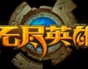 G*Star 2012: Infinity Hero, LoL y Torchlight 2