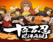 Naruto Online: Juego de navegador basado en turnos
