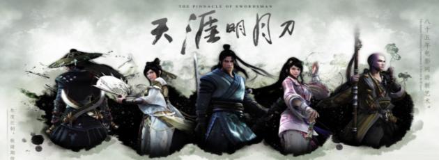 The Magic Sword Online