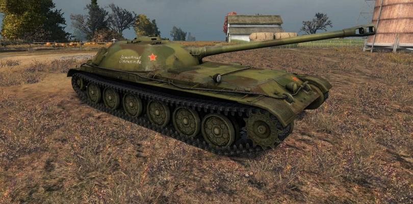 El combate en equipos debuta en World of Tanks