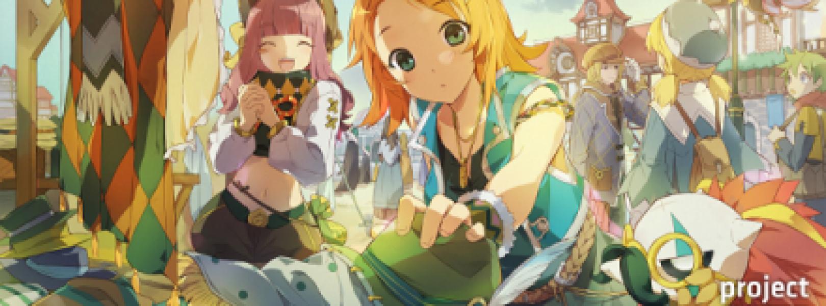 Peria Chronicles – Zona MMORPG
