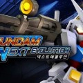 Bandai anuncia SD Gundam Next Evolution