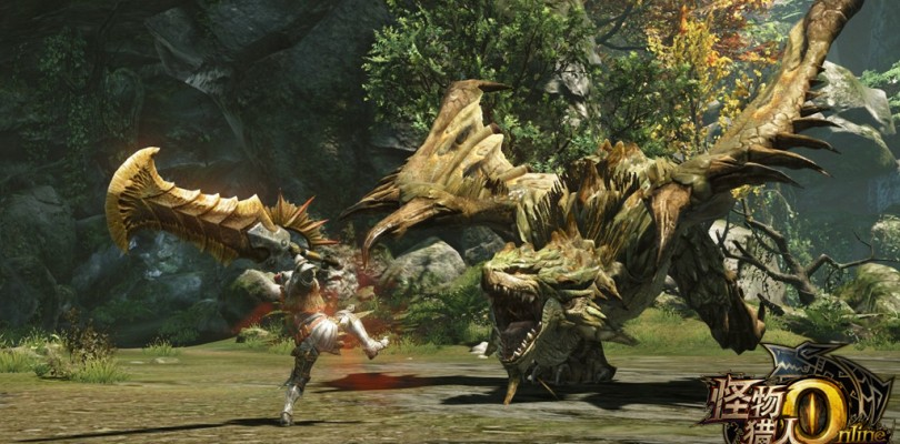 Monster Hunter Online: Traducción de los menús y la interfaz