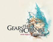 "FINAL FANTASY XIV: 3.2 ""THE GEARS OF CHANGE"""