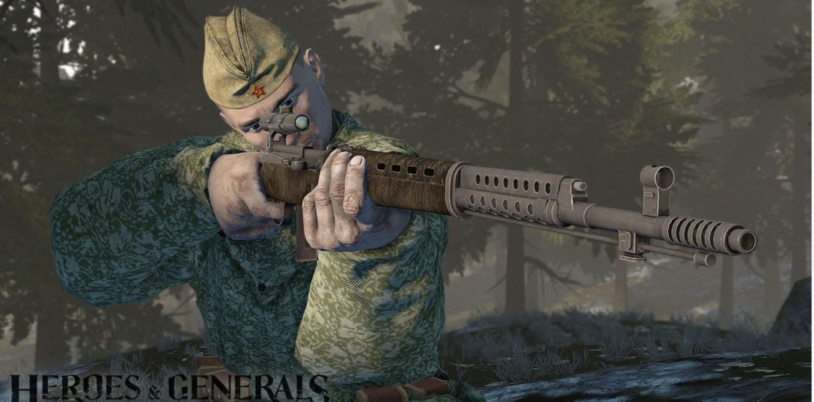 Скачать игру Heroes Generals 98