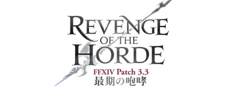 Nuevos detalles de Final Fantasy XIV v3.3 Revenge of the Horde