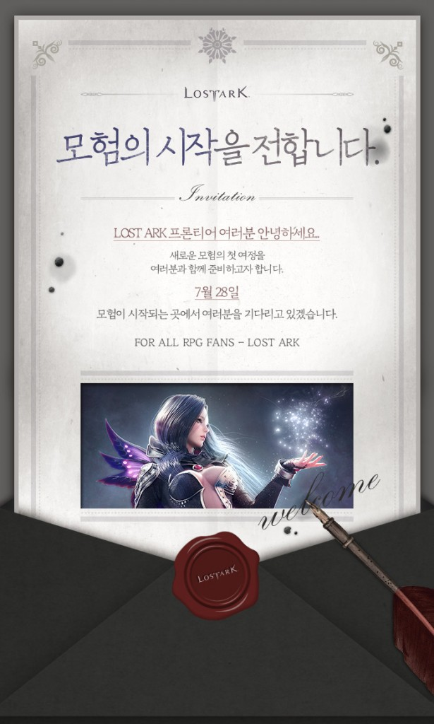 Lost Ark carta beta