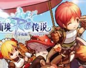 Ragnarok Online llegará a los móviles en Asia