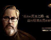 David Brevik asesorará a Path of Exile en su lanzamiento en tierras chinas
