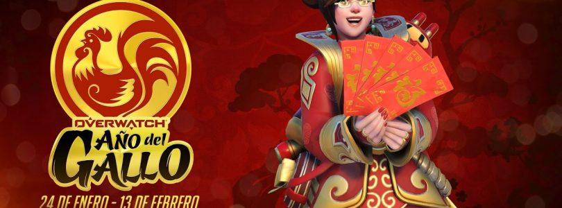 Overwatch celebra el año del gallo con nuevas skins y nueva trifulca