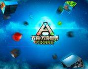 PixArk empieza beta abierta en china y tenemos primeros gameplays