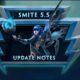 SMITE 5.5 cambia el matchmaking
