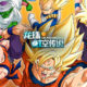 Dragon Ball: Legend of Time and Space – Nuevo MMORPG para PC visto en la feria ChinaJoy