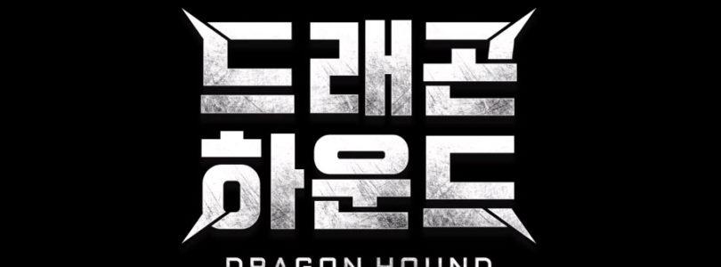 Nexon abandona el desarrollo de Dragon Hound, otro de sus MMOs para PC