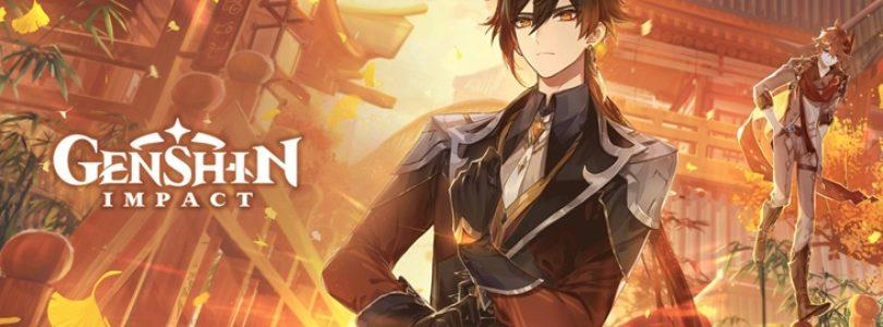 Ya esta disponible la esperada versión 1.1 de Genshin Impact