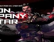 G*STAR 2011: Previa de Nexon