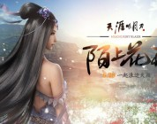 Moonlight Blade Online – Nuevo trailer y fecha de la beta cerrada en China