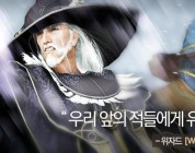 Black Desert: Daum presenta al Wizard