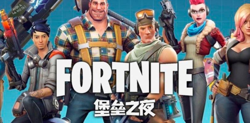 Tencent también llevará Fortnite a China
