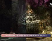 Blade & Soul KR muestra su primer video usando Unreal Engine 4