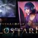 Lost Ark llega a Japón el 23 de septiembre