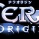 TERA Origins, el TERA para móviles, cierra en Japón