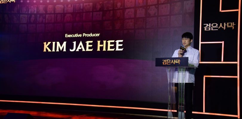 Entrevistamos a Jae Hee Kim, productor ejecutivo de Black Desert Online