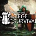 Primera actualización de contenido gratuita para Siege Survival: Gloria Victis